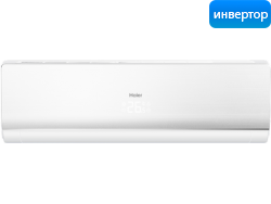 Сплит система Haier AS18NS5ERA-W